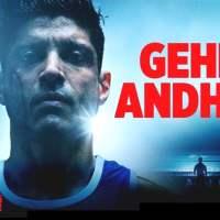 Gehre Andhere Lyrics in English - Toofaan songs lyrics free download