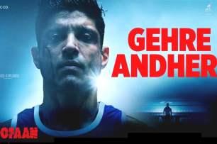 gehre-andhere-lyrics