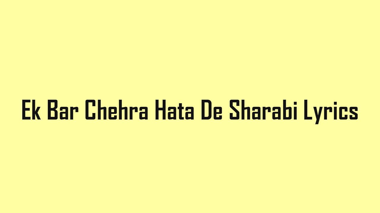 You are currently viewing Ek Bar Chehra Hata De Sharabi Lyrics in English Lata Mangeshkar