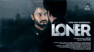 Read more about the article Loner Song Lyrics