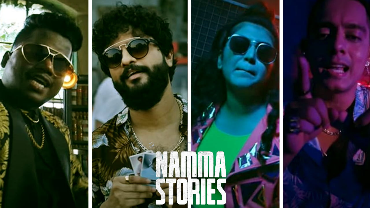 You are currently viewing Namma Stories Lyrics in English The South Anthem