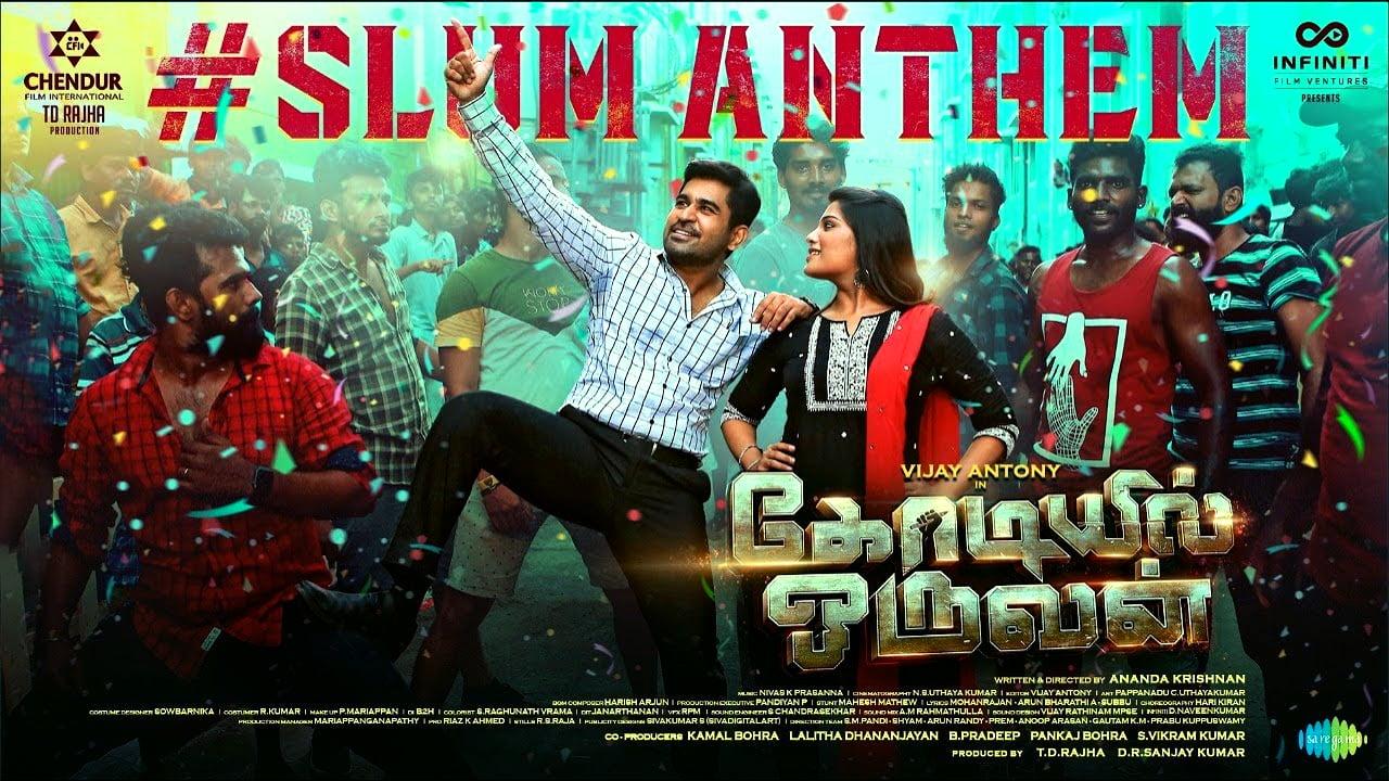 You are currently viewing Atti full ah lit Achu Slum Anthem lyrics in English – Kodiyil Oruvan lyrics free download
