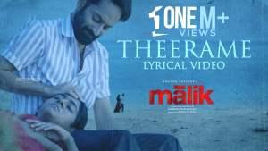 Read more about the article Kadhayile Hooriyo Njan Lyrics in English – Theerame Lyrics, Malik Lyrics free download