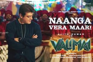 naanga-vera-maari-lyrics