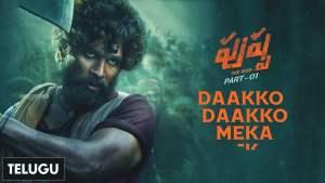 Read more about the article Daakko Daakko Meka Lyrics in english – Pushpa telugu free download lyrics