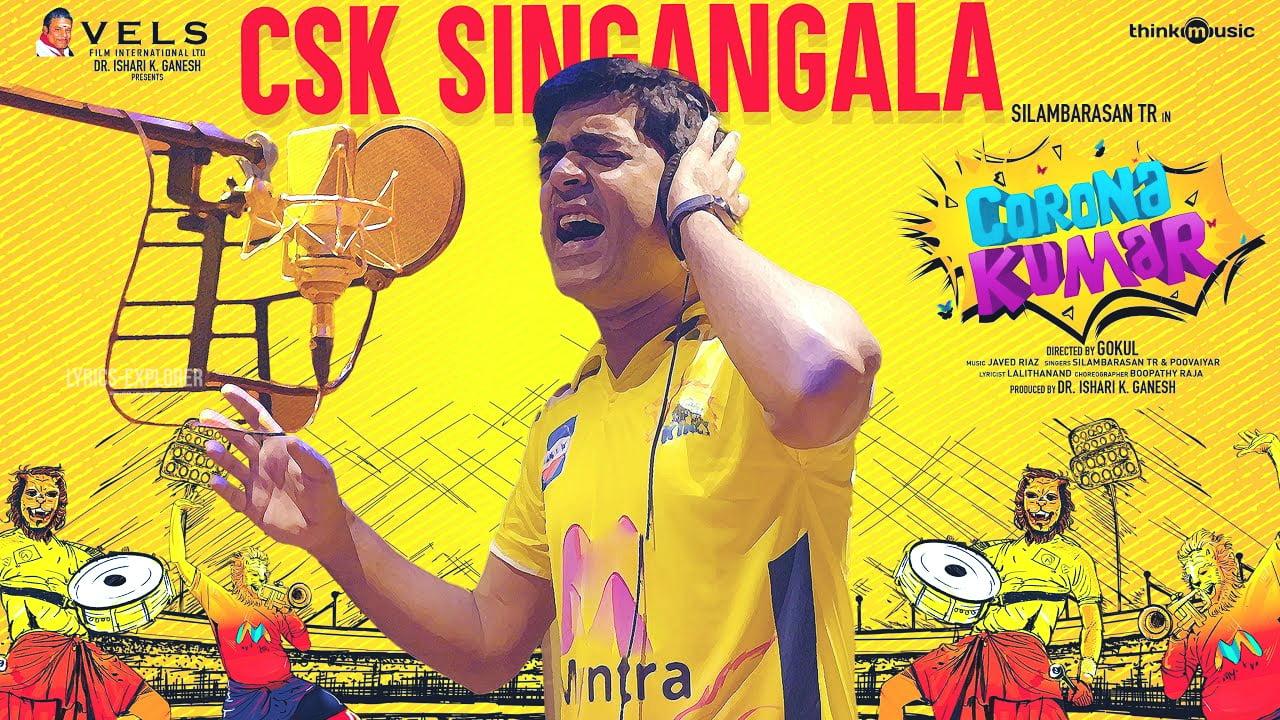 You are currently viewing CSK Singangala Lyrics in English-Corona Kumar Lyrics