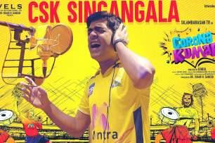 csk-singangala-lyrics