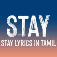 Stay lyrics in Tamil