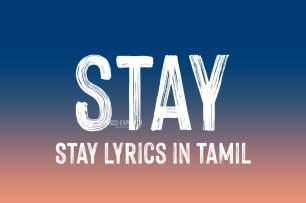 stay-lyrics-in-tamil