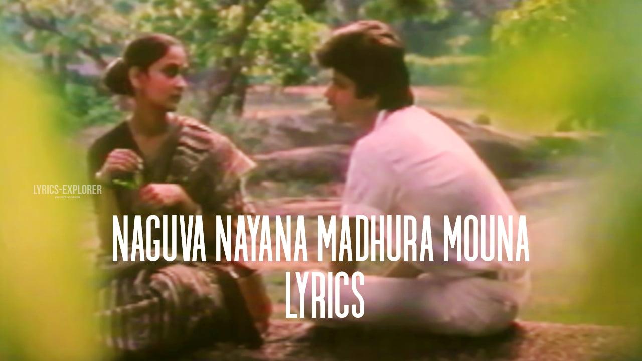 You are currently viewing Naguva Nayana Madhura Mouna Lyrics in English, Ninagaagi Heluve Kathe Nooranu Lyrics