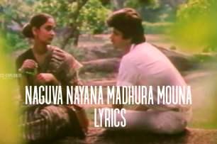 naguva-nayana-madhura-mouna-lyrics