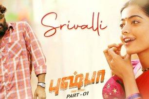 srivalli-lyrics-in-english