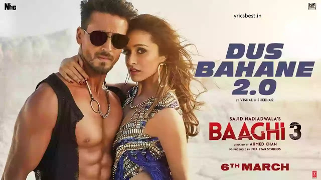 DUS-BAHANE-2-0-LYRICS–BAAGHI-3