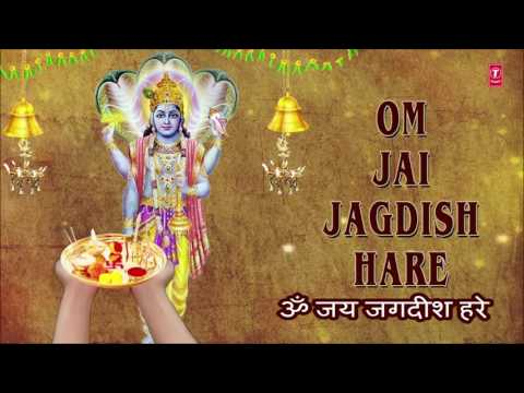 Om Jai Jagadish Hare Hindi Lyrics