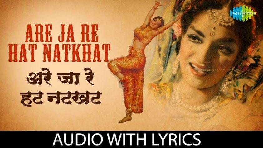 Are Ja Re Hat Natkhat lyrics