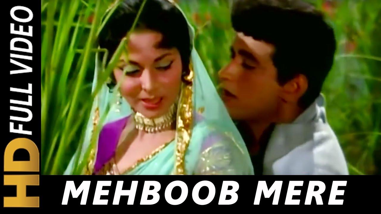 Mehboob Mere Lyrics
