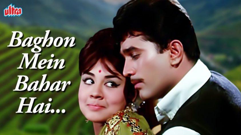 Baghon Mein Bahar Hai