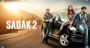 Purani Sadak Reprise – Sadak 2 Mp3 Hindi Song 2020 Latest Free Download