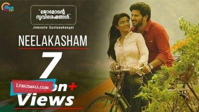 Photo of Neelakasham Lyrics | Jomonte Suvisheshangal Malayalam Movie Song Lyrics