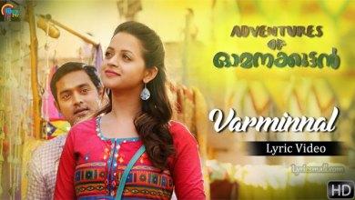 Photo of Varminnal Song Lyrics | Adventures Of Omanakuttan Varminnal Song Lyrics