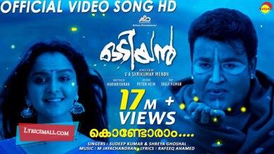 Photo of Kondoram Lyrics | Odiyan Malayalam Movie Song Lyrics