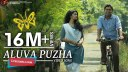 Aluva Puzha Lyrics