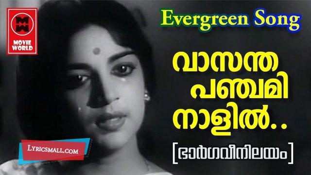 Vaasantha Panjami Naalil Lyrics
