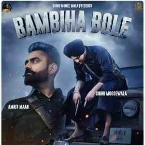 Bambiha Bole Lyrics Sidhu Moose Wala