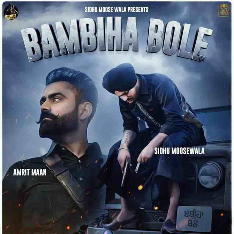 Bambiha Bole Lyrics – Sidhu Moose Wala & Amrit Maan