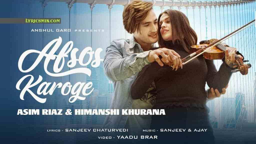 Romantic Songs Lyrics Hindi