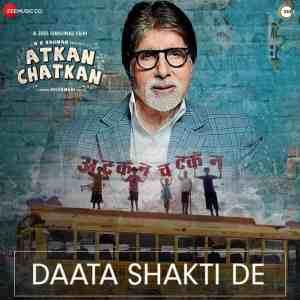 Daata Shakti De Lyrics Amitabh Bachchan
