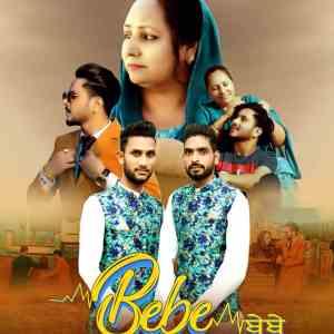 Bebe Lyrics Joban & Vijay