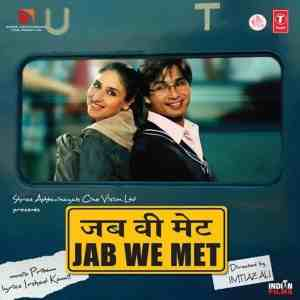 mohit chauhan tum se hi lyrics in hindi