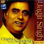 Chitthi Na Koi Sandesh Lyrics Jagjit Singh