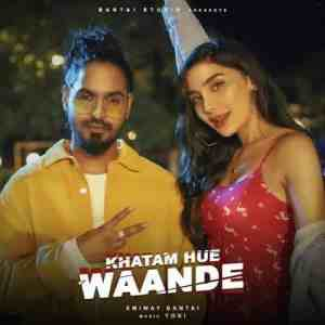Khatam Hue Waande Lyrics In Hindi Emiway Bantai
