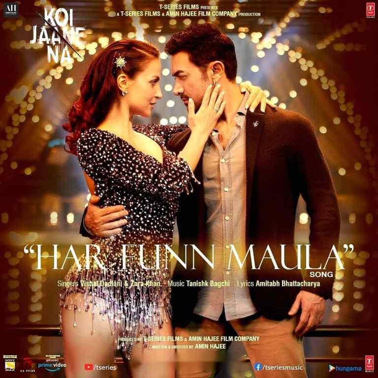 Har Funn Maula – Koi Jaane Na
