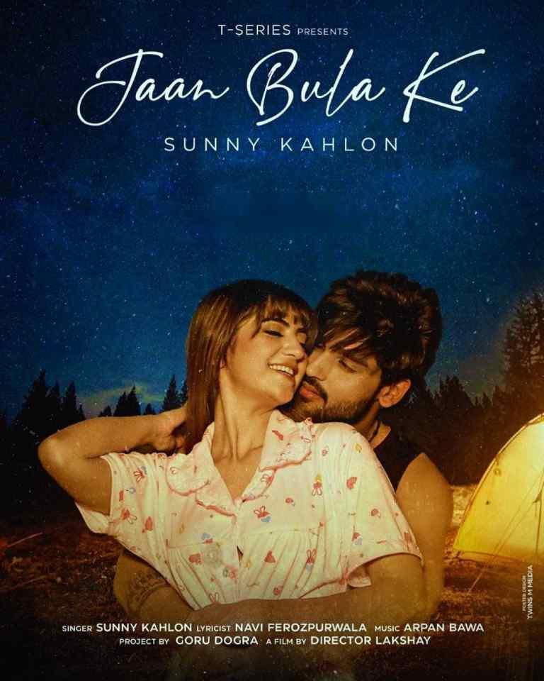 Jaan Bula Ke Lyrics Sunny Kahlon
