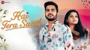 Hai Tera Saath romantic Song Lyrics