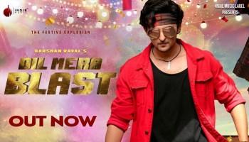 Dil Mera Blast Lyrics - Darshan Raval   Heli Daruwala, Javed - Mohsin, Lijo George