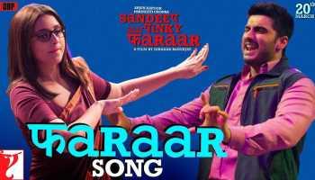 Faraar Lyrics - Sandeep Aur Pinky Faraar | Arjun Kapoor, Parineeti Chopra, Anu Malik, Dibakar Banerjee