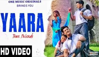 Yaara Lyrics - Mamta Sharma | Manjul Khattar, Arishfa Khan, Ajaz Ahmed, Bad-Ashattar, Arishfa Khan, Ajaz Ahmed, Bad-Ash