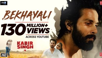 Bekhayali Lyrics - Kabir Singh | Shahid Kapoor, Kiara Advani, Sachet Tandon
