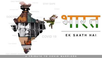 Bharat Ek Saath Hai Lyrics - Sonu Sood | M Veer