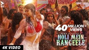 Holi Mein Rangeele Lyrics - Mika Singh | Abhinav Shekhar, Pallavi Ishpuniyani, Mouni Roy, Varun Sharma, Sunny Singh