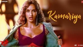 Kamariya Lyrics - Stree | Rajkummar Rao, Nora Fatehi, Aastha Gill, Divya Kumar