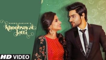 Khoobsurat Jatti Lyrics - Sunny Kahlon | Kanika Maan