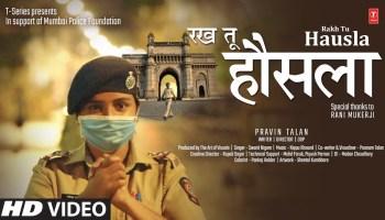 Rakh Tu Hausla Lyrics - Swarit Nigam | Rani Mukerji