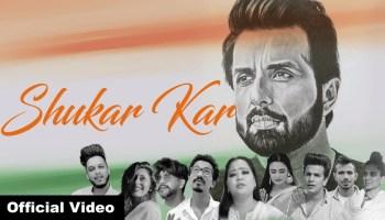Shukar Kar Lyrics - Oye Kunaal | Sonu Sood