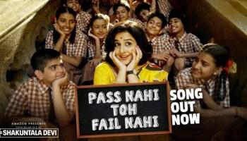 Pass Nahi Toh Fail Nahi Lyrics - Shakuntala Devi | Sunidhi Chauhan, Vidya Balan