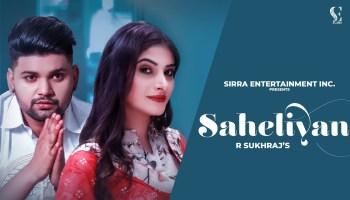 Saheliyan Lyrics - R Sukhraj | Simran Rajput
